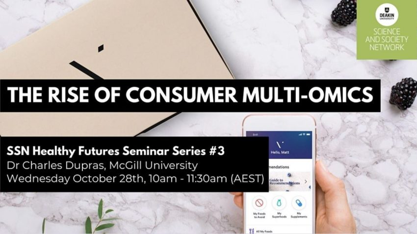 28 October - The rise of consumer multi-omics: Emerging concerns