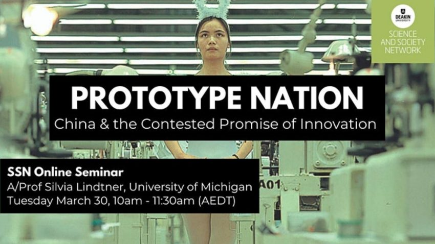 Prototype Nation: China & the Contested Promise of Innovation